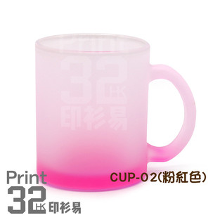 CUP-02 (6).jpg