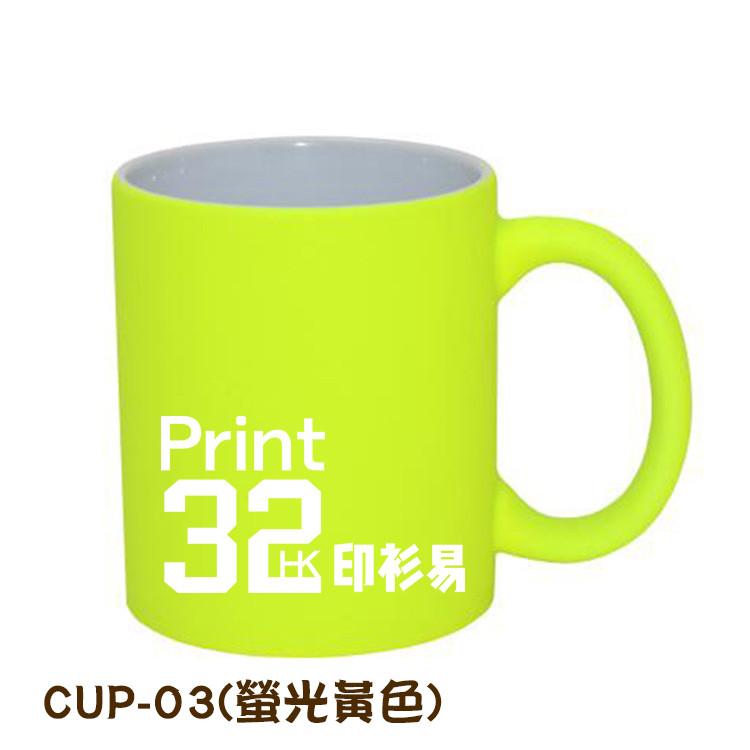 CUP-03 (5).jpg
