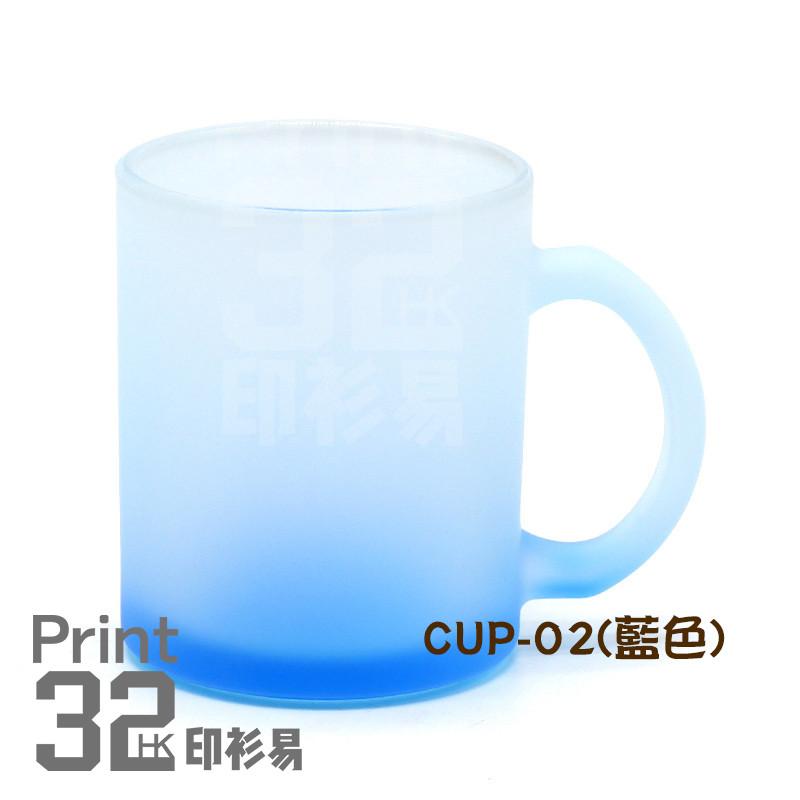 CUP-02 (8).jpg
