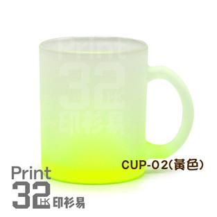 CUP-02 (2).jpg