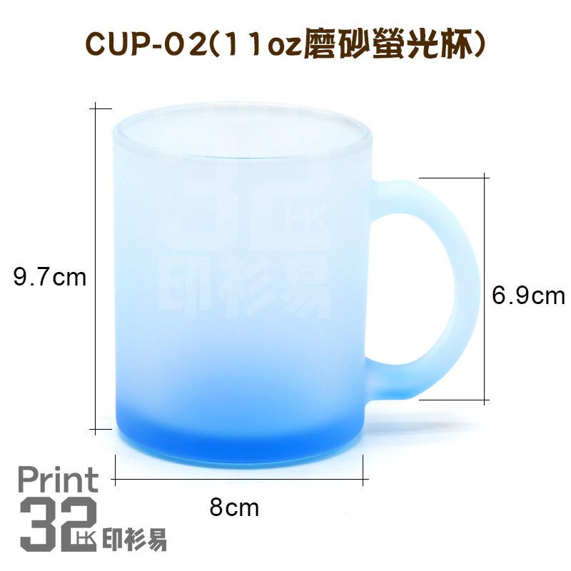 CUP-02 (10).jpg