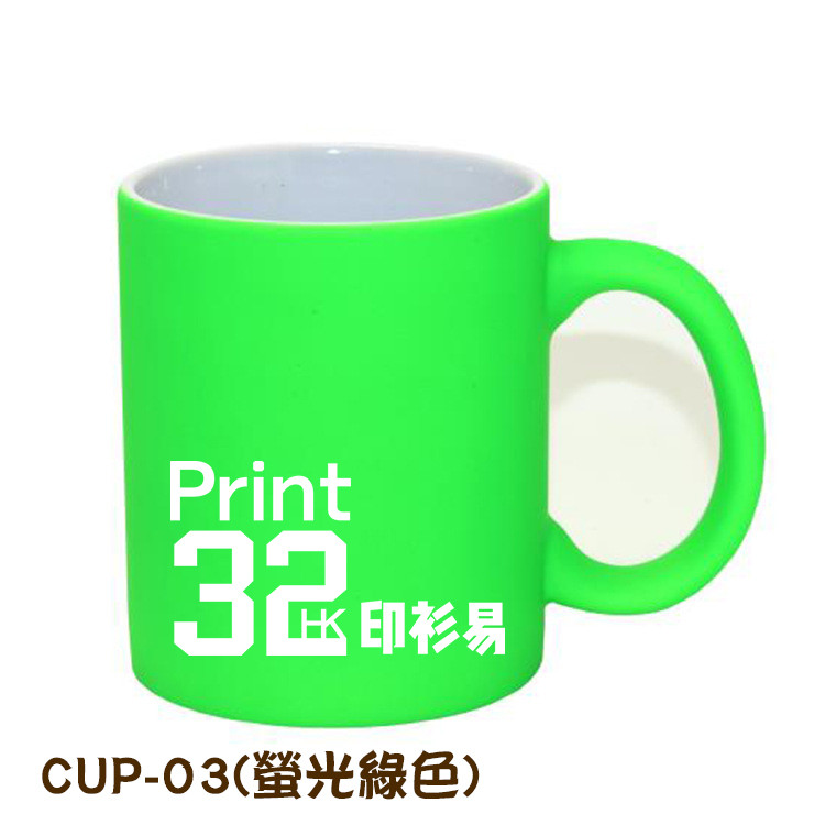 CUP-03 (2).jpg