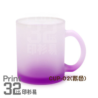 CUP-02 (7).jpg