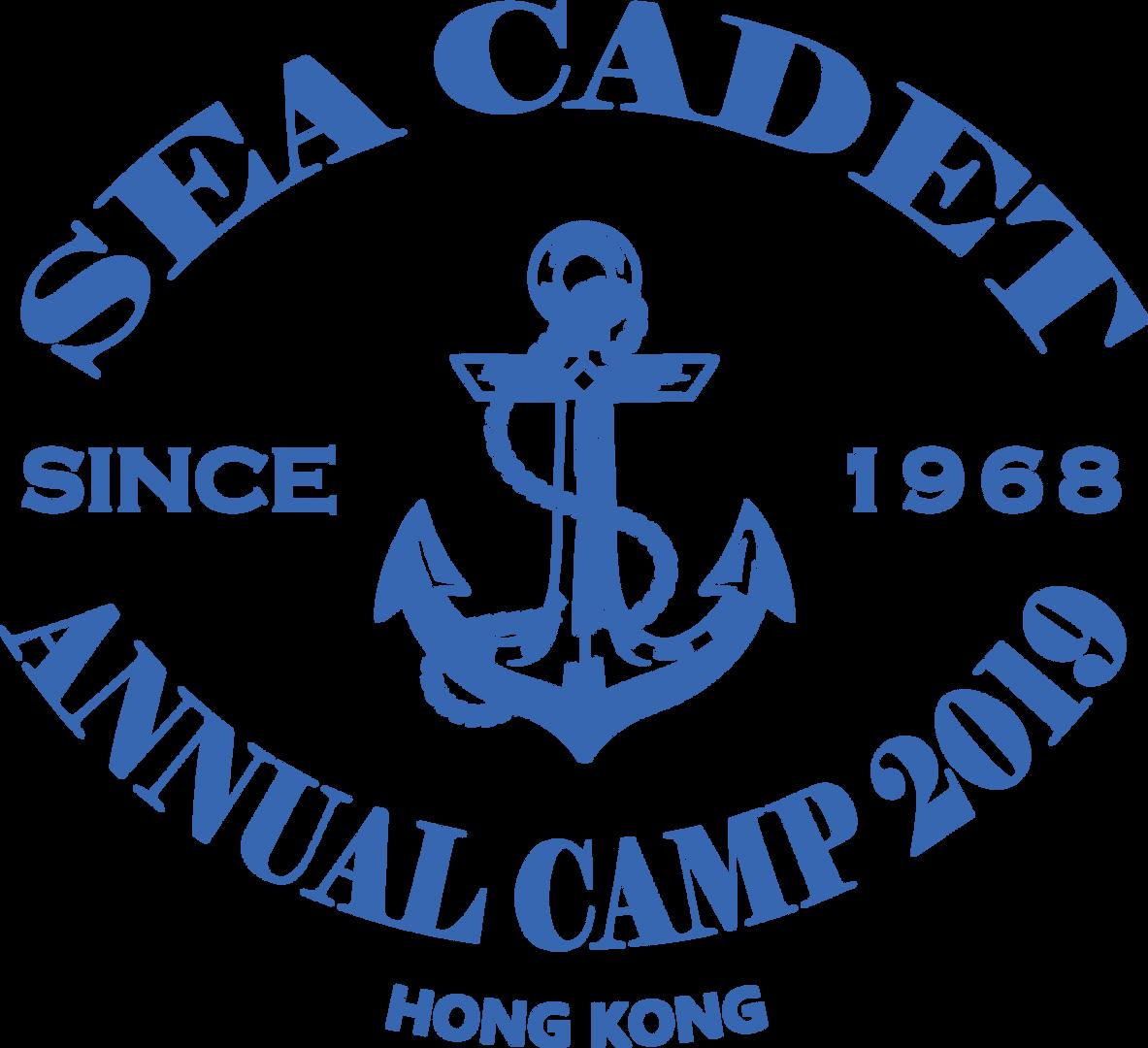 HKSCC週年大Camp2019.png
