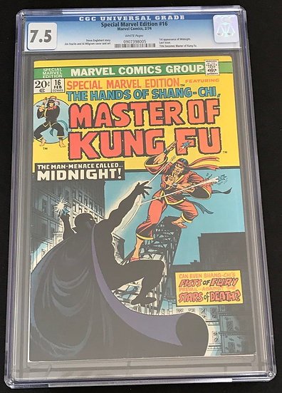 Special Marvel Edition (Marvel) #16 CGC 7.5 White Pages
