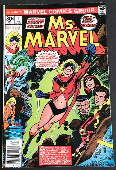Ms. Marvel 1 VF