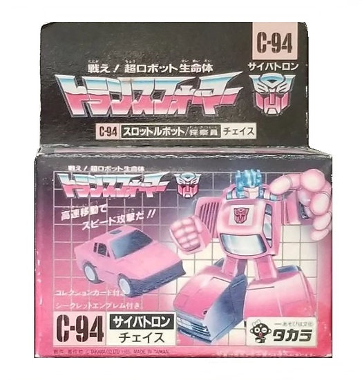 Takara G1 Transformers C-94 Chase is mint and sealed in the box.