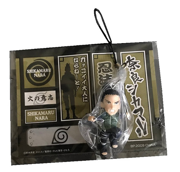 Naruto Shikamaru Cellphone Charm with Ichiban Kuji sticker cards