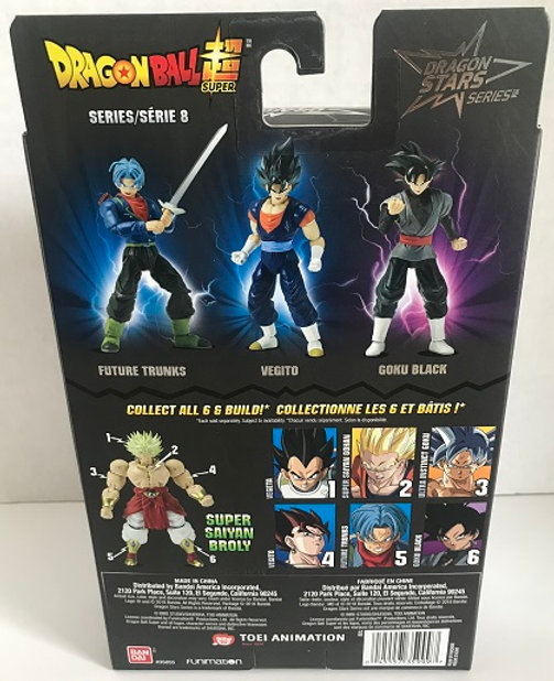 Dragon Ball Stars Action Figure Wave Series 8 Goku Black Vintage