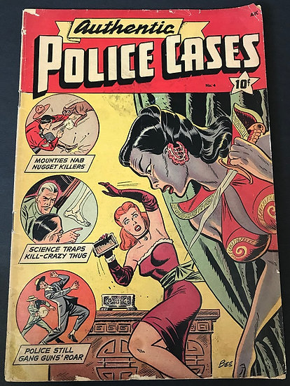 Authentic Police Cases (1948) #4 VG-