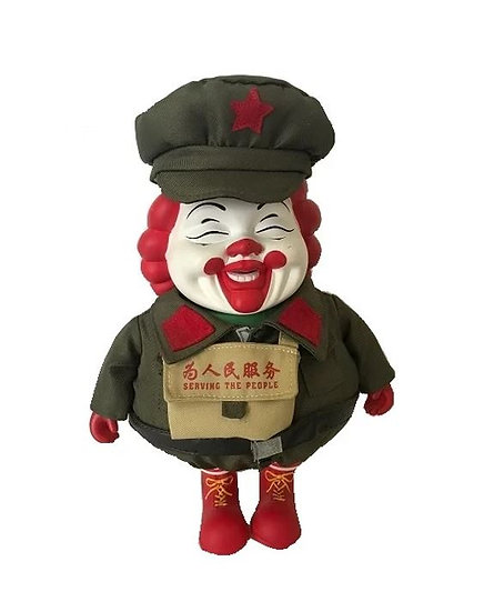 MC Supersized, Sold Out Colorway From Ron English's 2017 Shanghai Exhibition