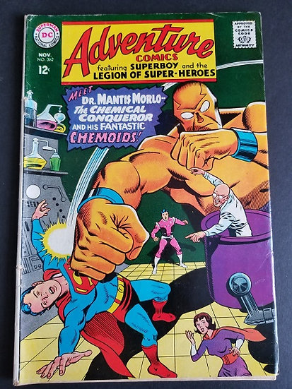 Adventure Comics (1938 1st Series) #362 VG