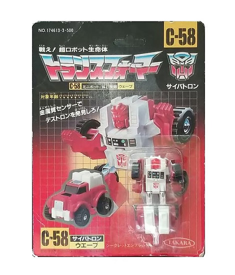 Takara G1 Transformers C-58 Swerve is sealed and mint on the card.