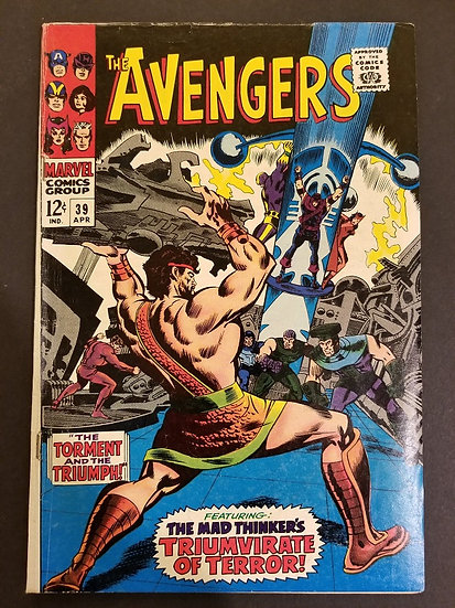 Avengers (Marvel ) #39 VG/FN