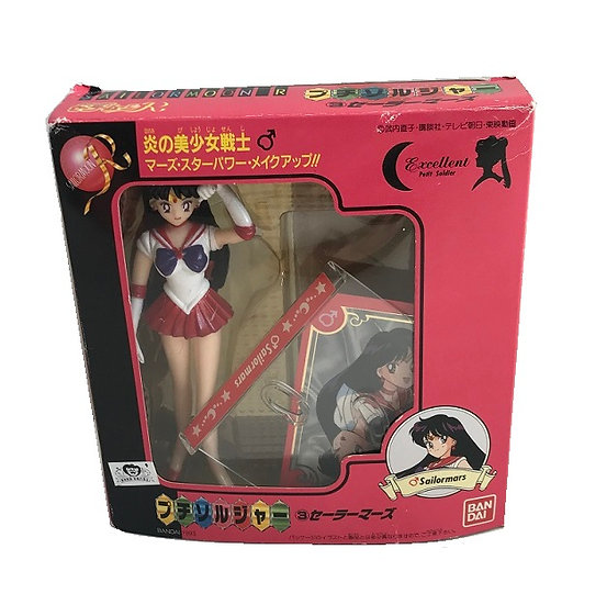Sailor Moon SailorMars Original Excellent Petit Soldier Figure