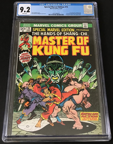 Special Marvel Edition 15 CGC 9.2 White Pages