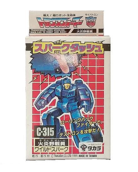 Takara G1 Transformers C-315 Sparkplug