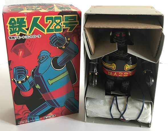 Bullmark Osaka Tin Toy Japan Robot T-28 Battery Op Tetsujin