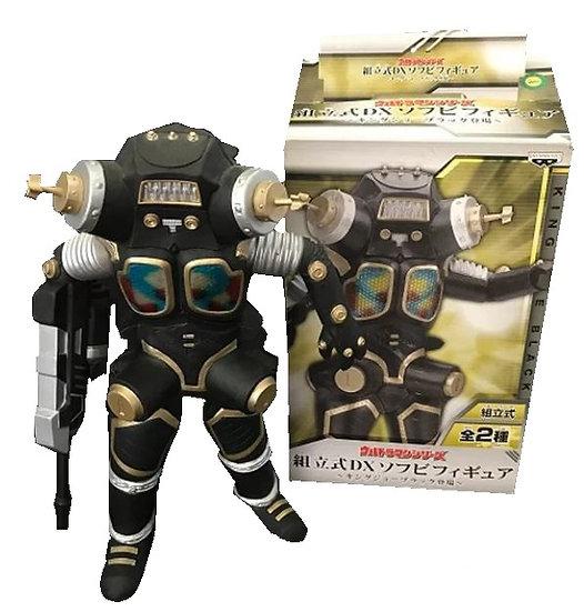 Banpresto DX Pre-Painted Ultra Man King Joe Black - Open Box