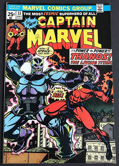 Captain Marvel (1968 1st Series Marvel) #33 VF/NM Amazing Thanos cover.