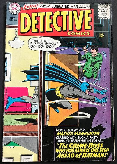 Detective Comics #344 FN+