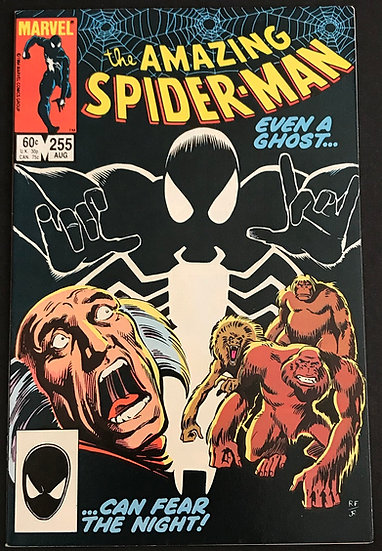 Amazing Spider-Man (Marvel) #255 VF+