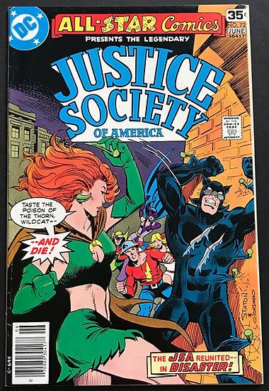 All Star Comics (DC) #72 VF+