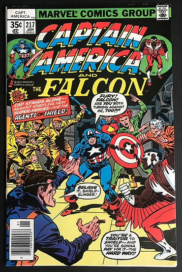 Captain America (1968 1st Series) #217 VF/NM 1st Appearance of Quasar