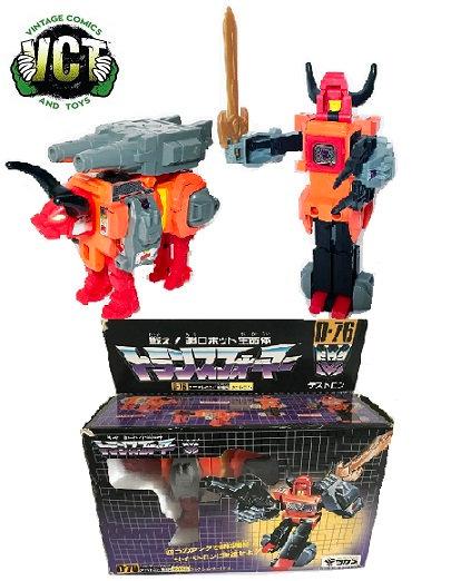 Takara Transformers Rampage D-77 Mint In Box.