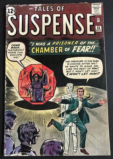 Tales of Suspense (1959) #33 VG