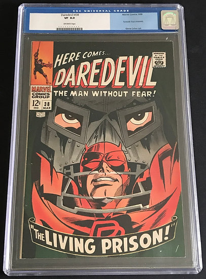 Daredevil #38 CGC VF 8.0 Off-White Pages