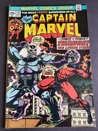 Captain Marvel 33 VF/NM. Amazing Thanos cover.