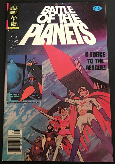 Battle of the Planets (1979 Gold Key) #1 VF+