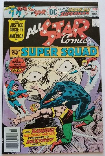 All Star Comics (1940-1978) #62 NM-