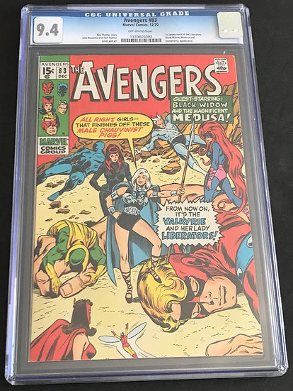 Avengers#83  (Marvel) CGC 9.4 Off-White Pages