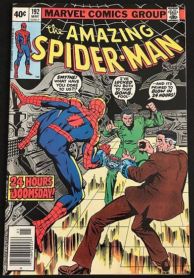 Amazing Spider-Man (Marvel) #192 VF/NM