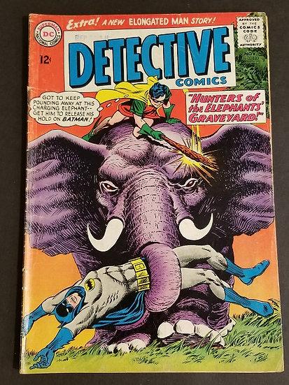 Detective Comics (1937 1st Series) #333 GD/VG