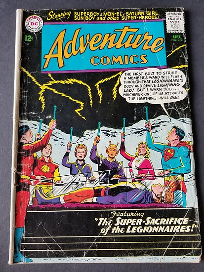 Adventure Comics (1938 1st Series) #312 VG