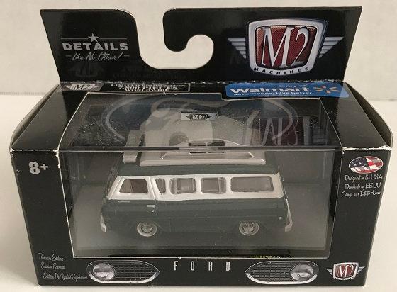 2017 M2 Machines 1965 Ford Econoline Camper Van WalMart Exclusive