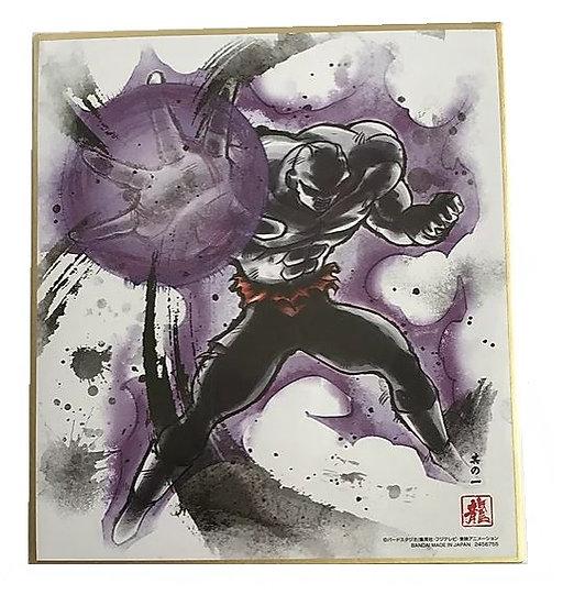 Dragon Ball Shikishi Art Dragon Ball Bandai Japan 2456755