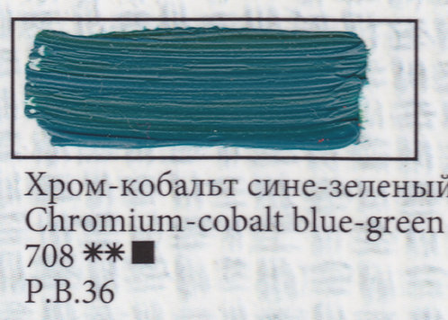 Chromium-Cobalt Blue-Green, art.708