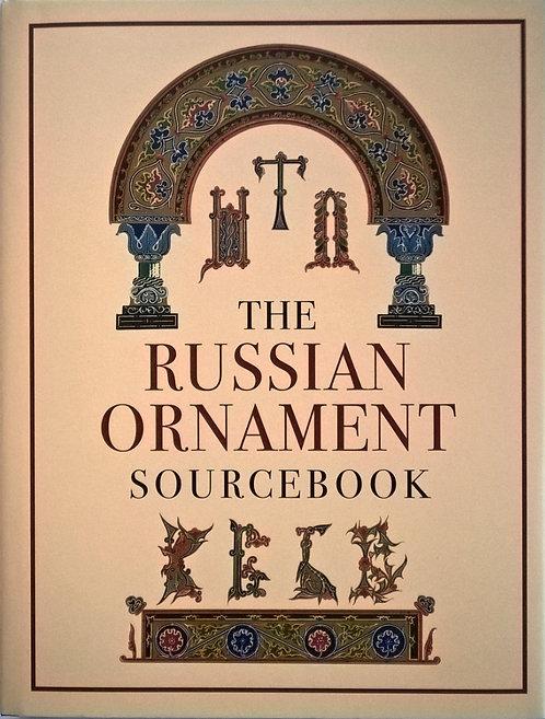 The Russian Ornament Soursebook