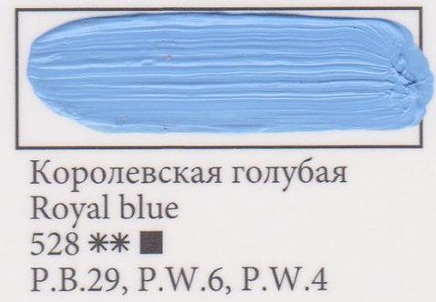 Royal blue, art.528