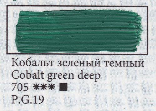 Cobalt Green Deep, art.705