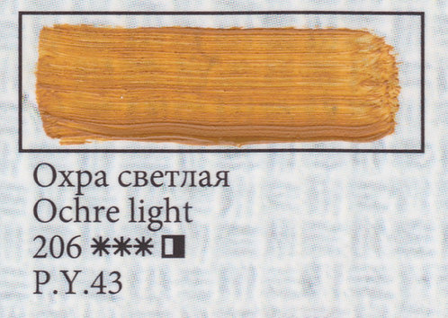 Light Ochre, art.206