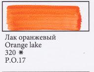 Orange lake, art. 320