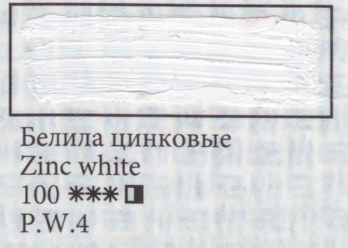 Zinc White, art. 100