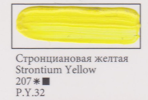 Stromtium yellow, art.207