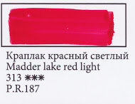 Madder Lake Red Light, art.313