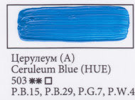 Cereleum Blu, art.503